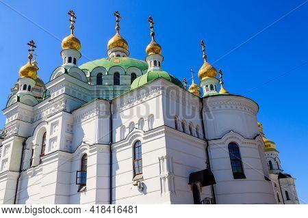 Refectory Church Of Kiev Pechersk Lavra (kiev Monastery Of The Caves) In Ukraine