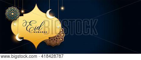 Golden Eid Mubarak Beautiful Banner Design Illustration Vector