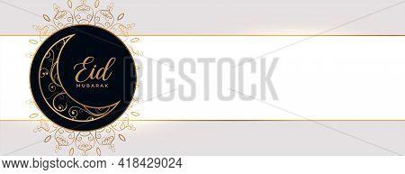 Eid Al Fitr Islamic Banner  Vector Design Illustration
