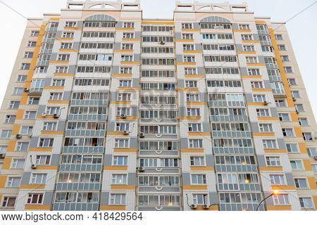Ugly Facade Of A Multi-storey Building. Panel House In New Moscow. The Facade Is Made Of Tiles.