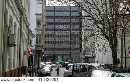 Bucharest, Romania - April 26, 2021: The Store Of The Spanish Zara Apparel Retailer From The Unirea