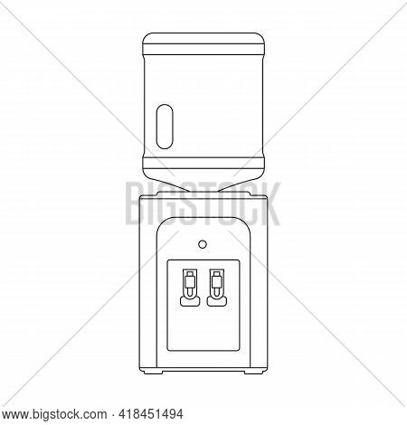 Cooler Vector Icon.realistic Vector Icon Isolated On White Background Cooler.