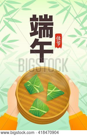 Rice Dumpling. Dragon Boat Festival. Vector Illustration. Translation: Dragon Boat Festival