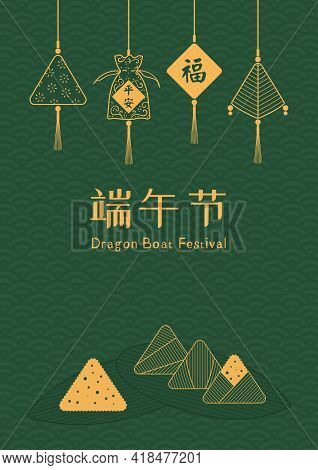 Dragon Boat Festival Zongzi Dumplings, Fragrant Sachets, Chinese Text Dragon Boat Festival, Gold On