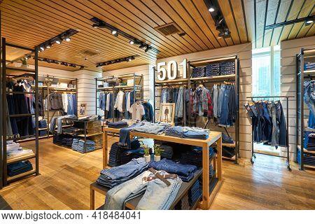 KUALA LUMPUR, MALAYSIA - CIRCA JANUARY, 2020: interior shot of Levi's store in Suria KLCC shopping mall in Kuala Lumpur.
