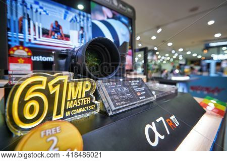 KUALA LUMPUR, MALAYSIA - CIRCA JANUARY, 2020: Sony Alpha 7R IV on display at Sony store in Suria KLCC shopping mall in Kuala Lumpur.