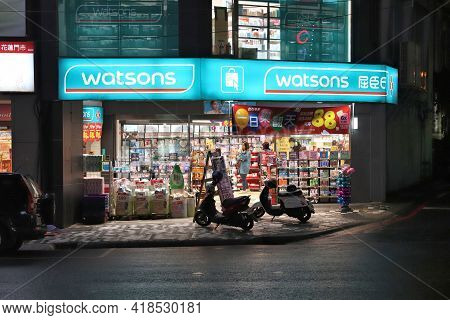 Hualien, Taiwan - November 24, 2018: People Visit Watsons Drugstore In Hualien. There Are 4,300 Phar
