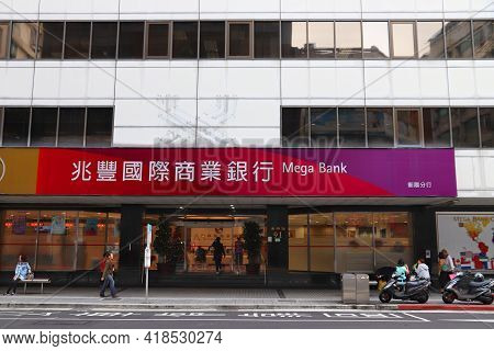 Taipei, Taiwan - December 5, 2018: Mega Bank Branch In Taipei. Taiwan Has 38 Domestic Banks (with Ov