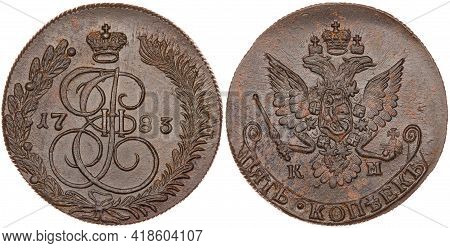 Numismatics. Collectible Copper Obverse And Reverse. Isolated White Background.