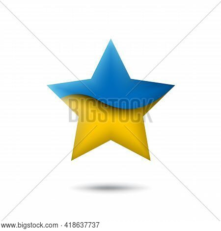 Ukraine Flag Icon In The Shape Of Star. Waving In The Wind. Abstract Waving Flag Ukraine. Paper Cut