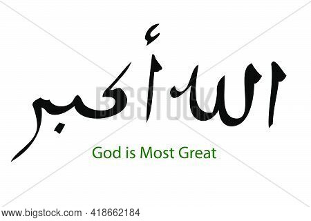 Simple Vector Hand Draw Sketch In 2 Language, Arabic, English, Allahu Akbar, God Is Most Great
