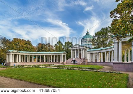 Temple-tomb Of The Yusupovs, Colonnade In Arkhangelskoe, Russia