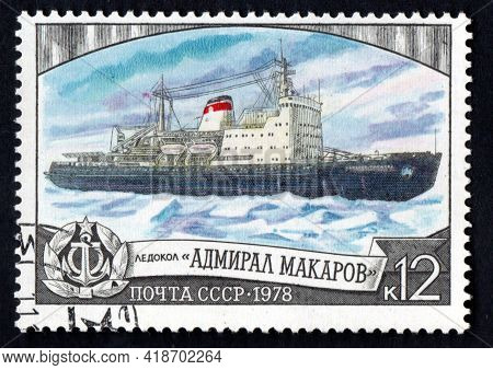 Ussr - Circa 1978: Soviet Icebreaker Admiral Makarov Imaged On Postage Stamp. Old Soviet Postage Sta