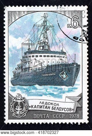 Ussr - Circa 1978: Ice Breaker Captain Belousov Imaged On Isolated Soviet Postage Stamp. Old Soviet