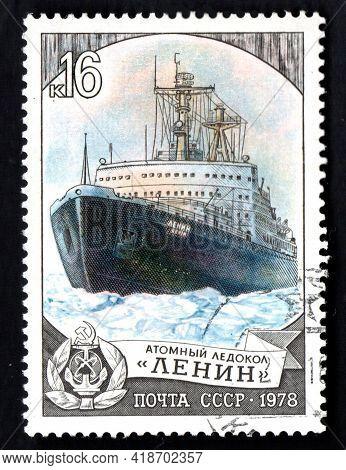 Ussr - Circa 1978: Nuclear Icebreaker Lenin Imaged On Soviet Postage Stamp. Old Soviet Postage Stamp