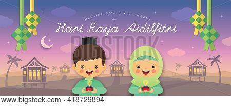 Hari Raya Aidilfitri Banner Design. Muslim Kids Holding Pelita Oil Lamp Celebrate Festival. Ketupat