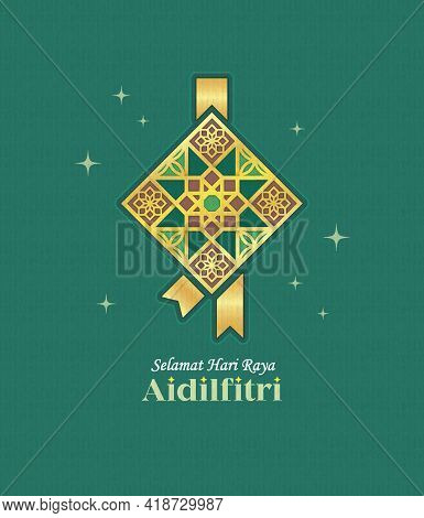 Hari Raya Aidilfitri Greeting Card. Gold Line Art Ketupat (malay Rice Dumpling) Symbol Flat Design.