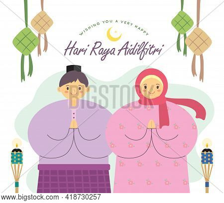 Hari Raya Aidilfitri Greeting Card. Cartoon Muslim People Celebrate Festival With Ketupat & Pelita O