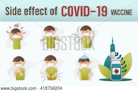 Vaccination Concept For Immunity Health. Covid-19. Healthcare, Coronavirus, Prevention And Immunize.