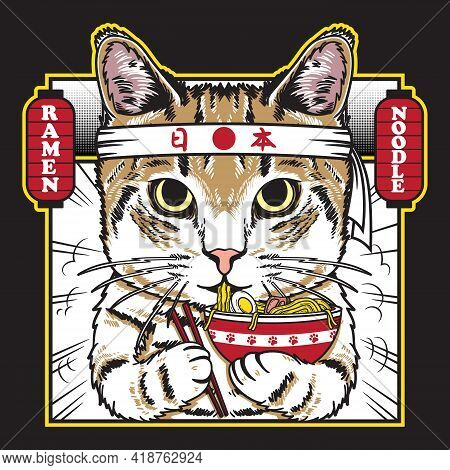 Vector Illustration Cute Cat Eat Japan Noodle Ramen Flat Cartoon Style. Japanese Kanji Means Japan S