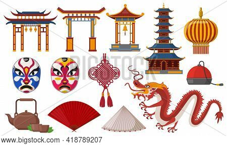 Chinese Traditional Elements. Asian Culture Traditional Symbols, Pagoda, Lantern And Dragon Isolated