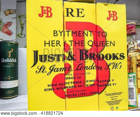 Samara, Russia - January 25, 2020: Justerini And Brooks Whiskey Ready For Sale On The Shelf In Super