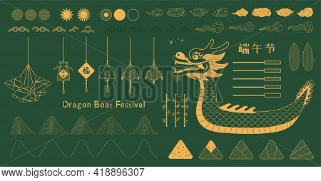 Dragon Boat Festival Gold Elements Collection, Zongzi Dumplings, Sachets, Text Safe, Fortune, Clouds