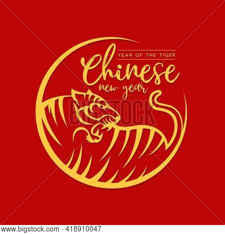 Chinese New Year, Year Of The Tiger Gold Text In Circle Line With Tiger Zodiac Papercut Sign On Red