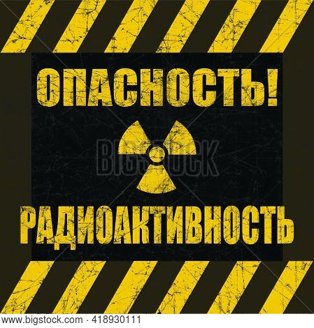 Radiation Danger In Russian Distressed Sign With Traditional Radiation Symbol With Three Blades.
