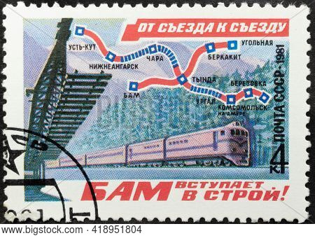 Ussr - Circa 1981: Postage Stamp 'baikal-amur Railroad And Map' Printed In Ussr. Series: 'constructi