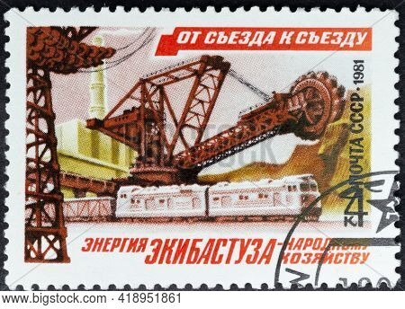 Ussr - Circa 1981: Postage Stamp 'ekibastuz Fuel And Energy Complex' Printed In Ussr. Series: 'const