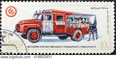 Ussr - Circa 1985: Postage Stamp 'fire Tank Truck Ats-40 63b, 1977' Printed In Ussr. Series: 'histor