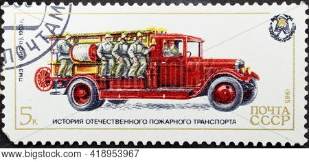 Ussr - Circa 1985: Postage Stamp 'fire Truck Pmz-1, 1933' Printed In Ussr. Series: 'history Of Ussr