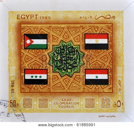 EGYPT - CIRCA 1989: A stamp printed in Egypt shows the flag of the four countries