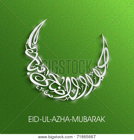 Arabic islamic calligraphy of text Eid-Ul-Adha in moon shape on shiny green background for Muslim community festival of sacrifice celebrations.