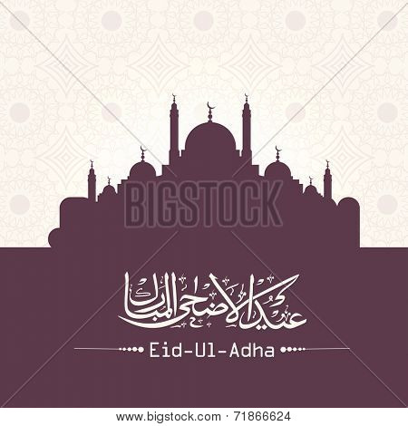 Arabic islamic calligraphy of text Eid-Ul-Adha with mosque on floral decorated beige background.