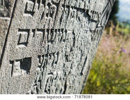 Gravestone In The Old Jewish Cemetery In The Ukrainian Carpathians
