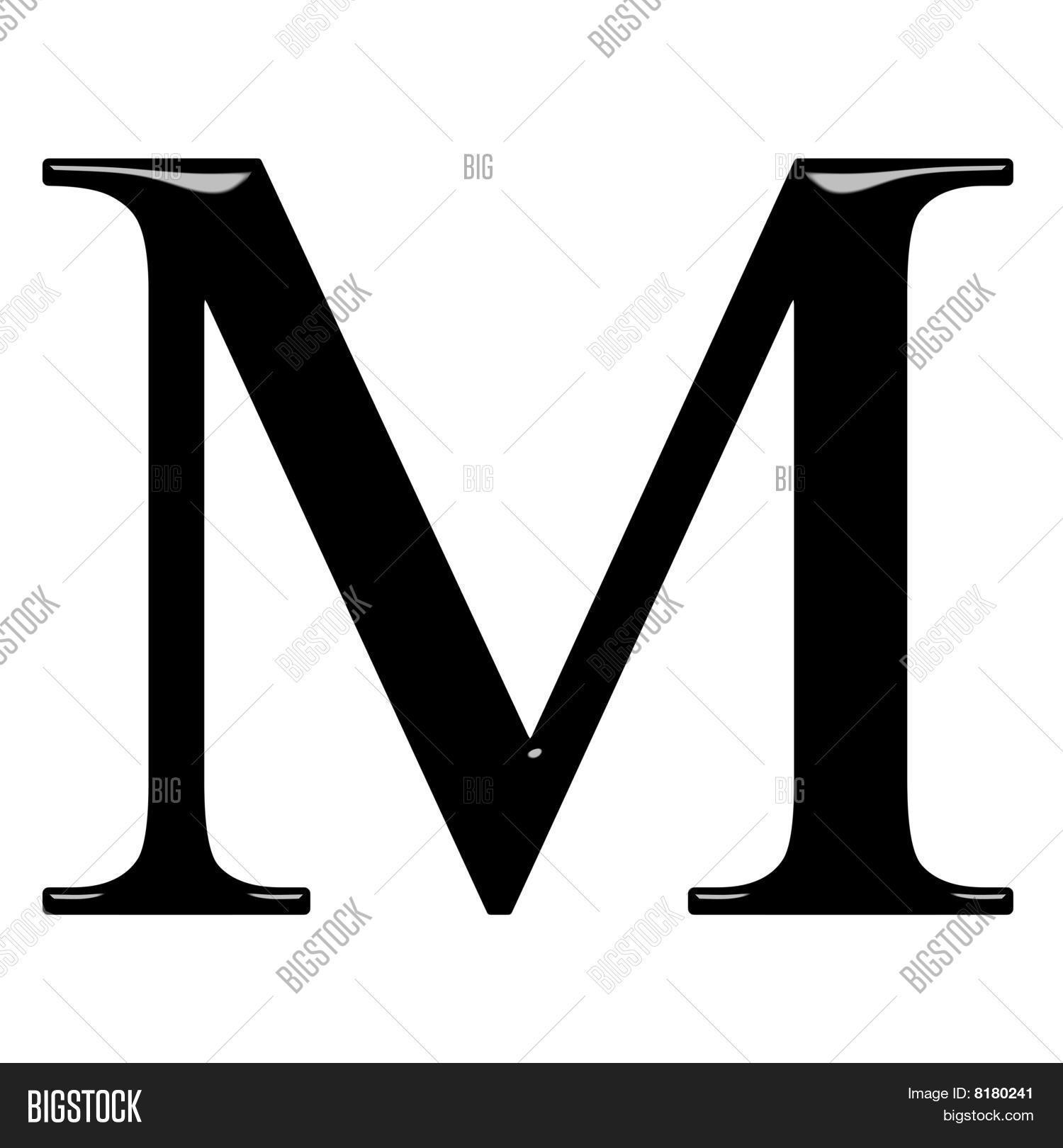 3D Greek Letter My
