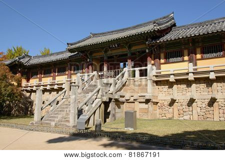 Gyeongju, Korea - October 19, 2014: Yeonhwagyo And Chilbogyo