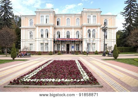 Kislovodsk. Resort Management