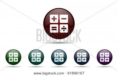 calculator icon calc sign