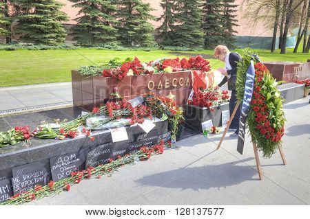 MOSCOW RUSSIA - May 02.2016: Memorial complex of Cities of Heroes near the Kremlin wall. Stele Odessa. Inscriptions Remember Do not forget Do not forgive