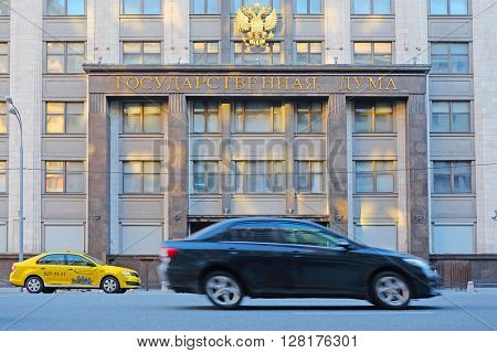 Moscow, Russia - April, 17, 2016: facade of Russian State Duma house in Moscow, Russia