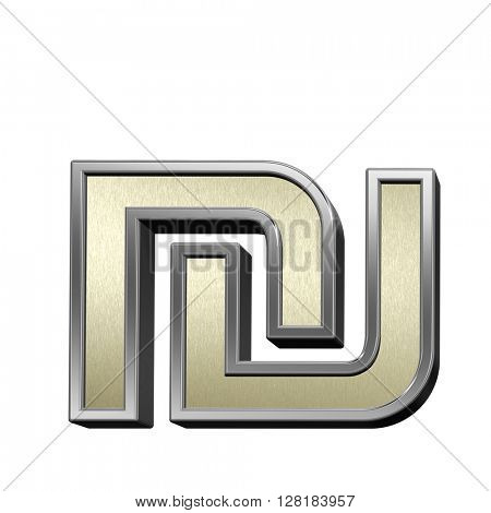 Sheqel sign from brushed gold with shiny silver frame alphabet set, isolated on white. 3D illustration.