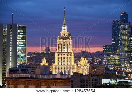 MOSCOW, RUSSIA - OCT 29, 2015: Building of the hotel Radisson Royal formerly hotel Ukraine