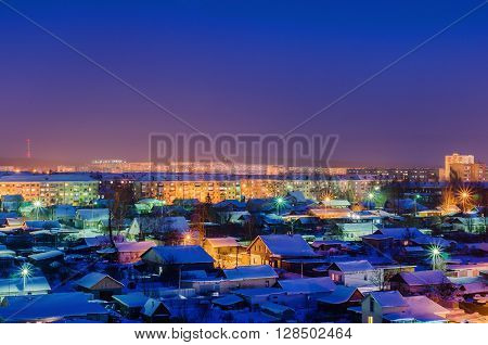 On the outskirts of the city at night.The view from the top. The City Of Nizhny Tagil. Russia