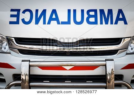 Radiator bonnet of ambulance ( reverse alphabet ) ( vignette style )