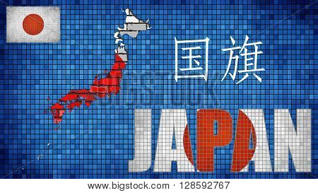 Japan map on a brick wall - Illustration,  Grunge map and flag of Japan on a brick wall,  Map of the Nippon with flag inside,  Font with the Japan flag, Nippon map on a brick wall