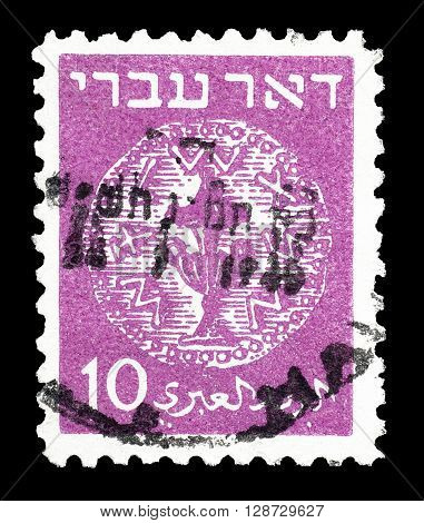 ISRAEL - CIRCA 1948 : Cancelled postage stamp printed by Israel, that shows Antique Judean coin.