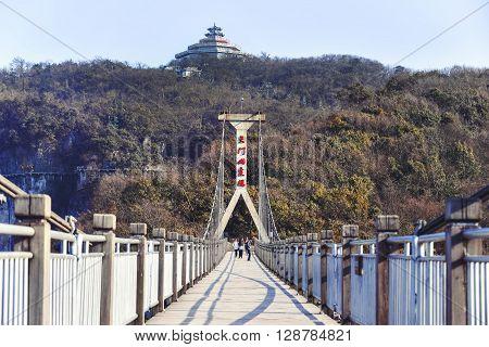 Hunan Zhangjiajie - MARCH 01 2016 : Tianmenshan Bridge on Tianmen mountian at Zhangjiajie Hunan China.